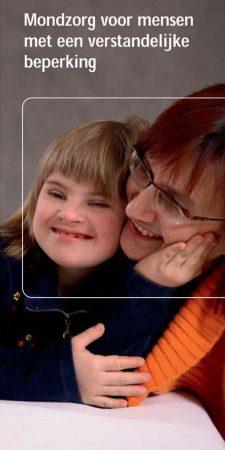 Mondzorg voor mensen met een verstandelijke beperking
